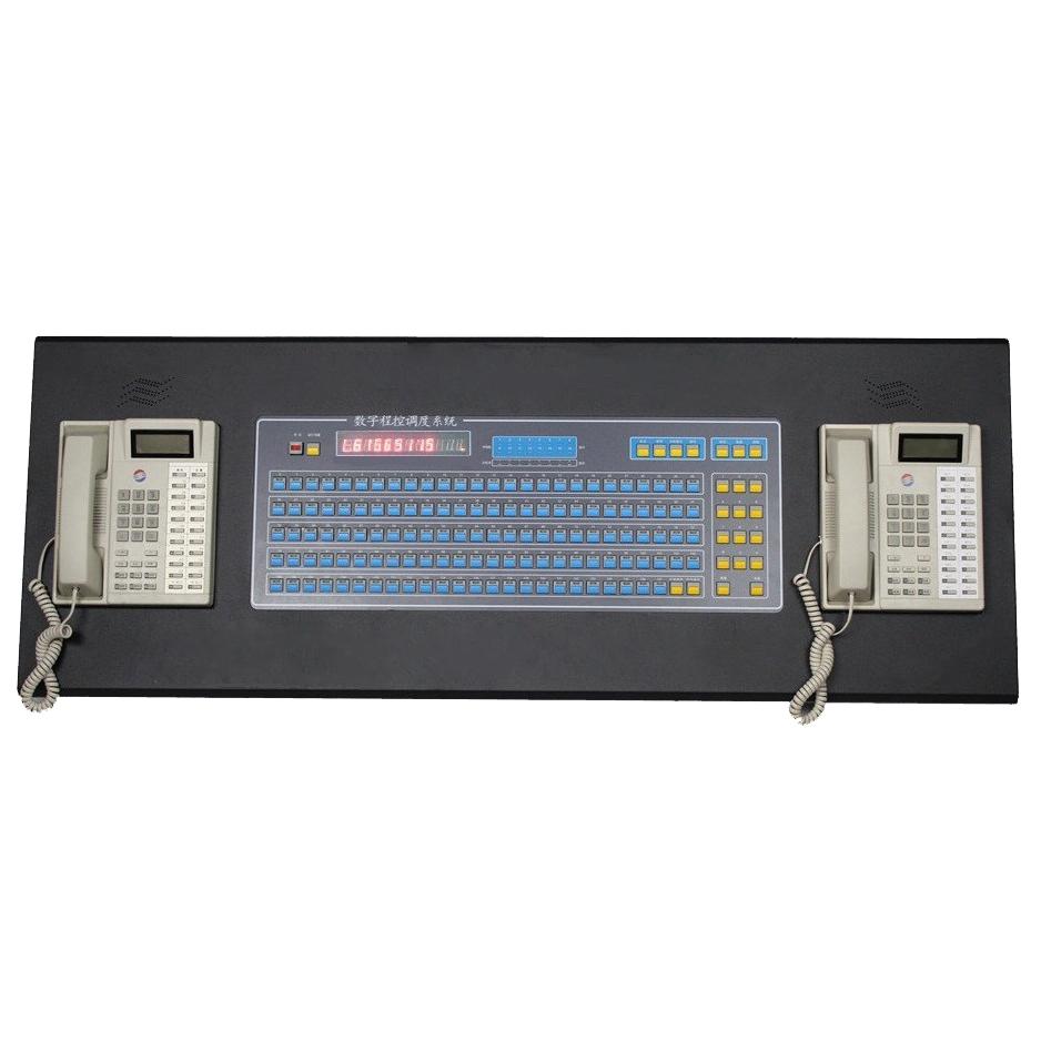 WS848系列 128键丹麦键调度台