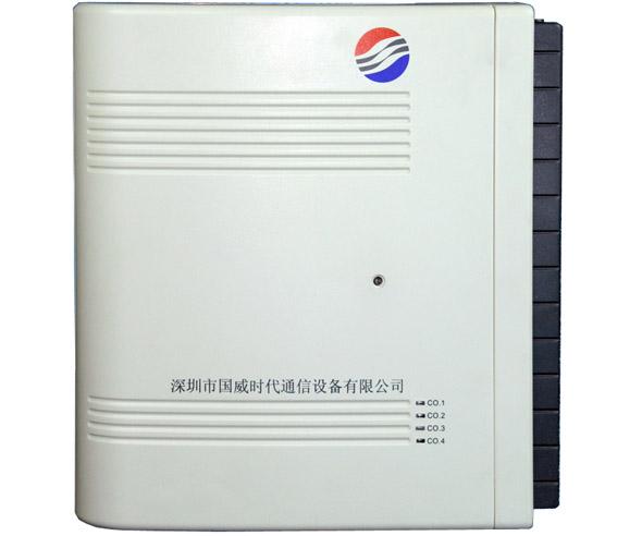 WS848系列 3型程控电话交换机