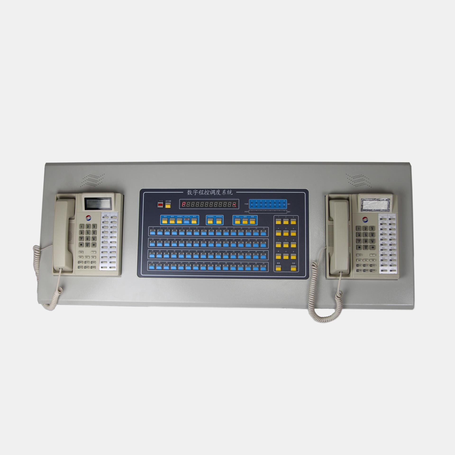 WS848系列 64键丹麦键调度台