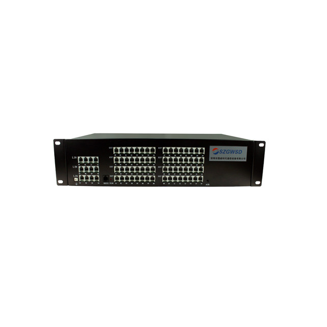WS848系列 9型程控电话交换机
